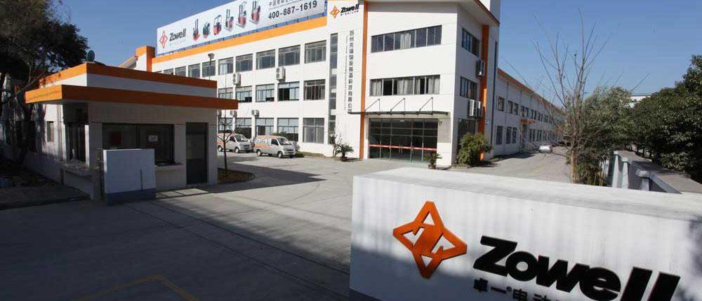 شرکت لیفتراک سازی ZOWELL